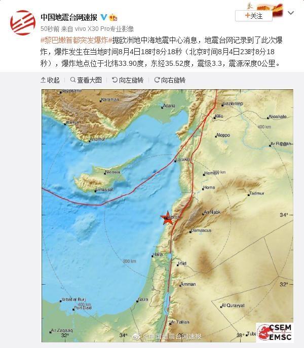 """黎巴嫩""""9.11"""",貝魯特港口爆炸因焊接火花引燃硝酸銨?"""