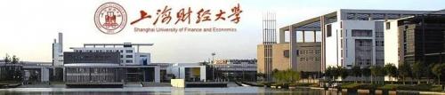 【快讯】海豚数据科学实验室成功落地上海财经大学!