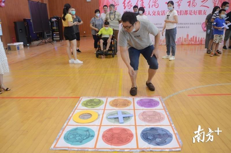 先交友,再婚戀,深圳舉辦首場殘健共融交友聯誼活動