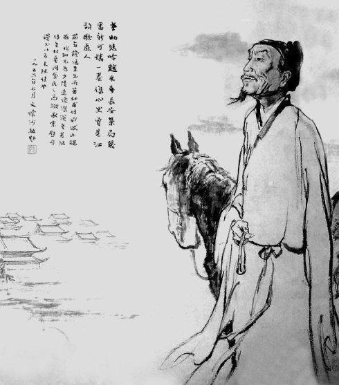 杜甫喜極而泣的一首詩,句句洋溢著喜悅之情,被稱為生平第一快詩