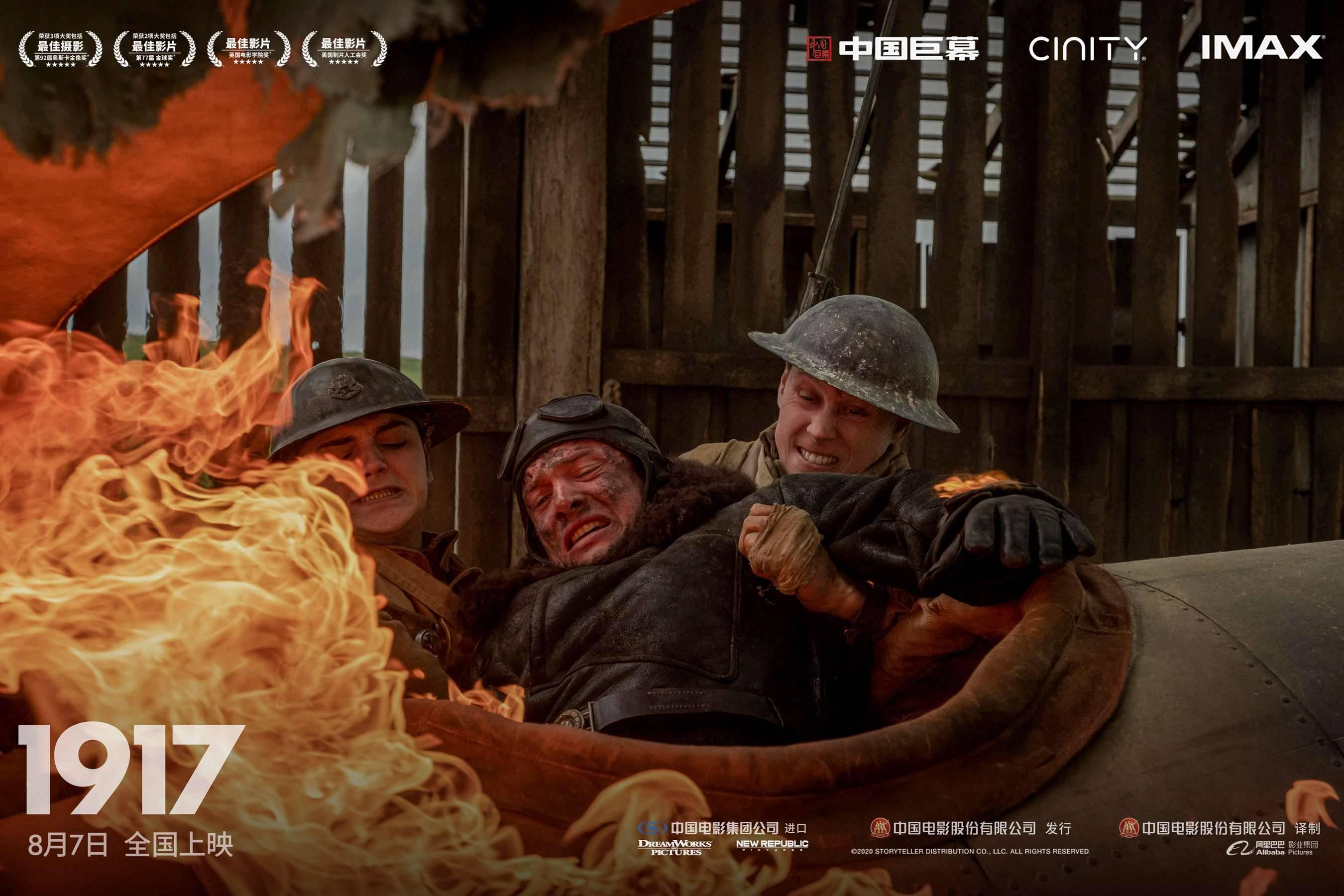 """《1917》曝全新特輯 """"一鏡到底""""聚焦人性與希望"""