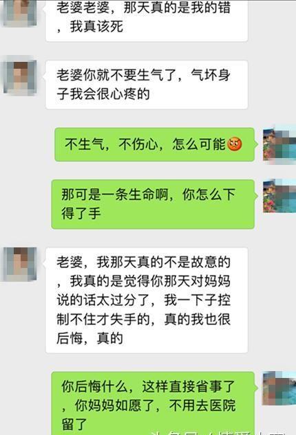 上海代孕靠谱:无意间听到老公与婆婆的对话,怀孕的我被打流产后回了娘家