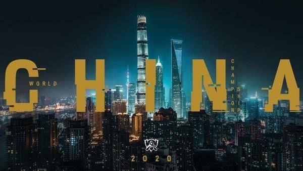 英雄联盟S10全球总决赛什么时候开始?具体赛程一览