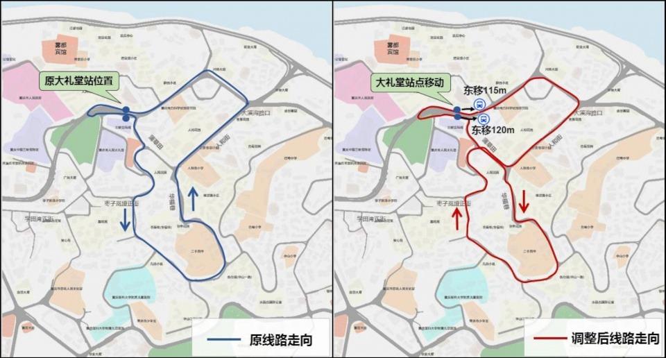 交通 渝中区2020年秋季开学交通出行提示