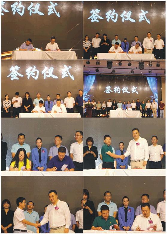 """""""跨界融创 生态健康"""" 四川省室内环境产业联盟正式成立"""