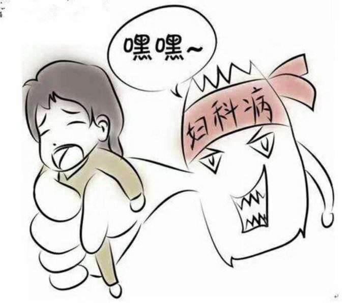 <b>广州代怀孕老板:[我有盆腔炎为</b>