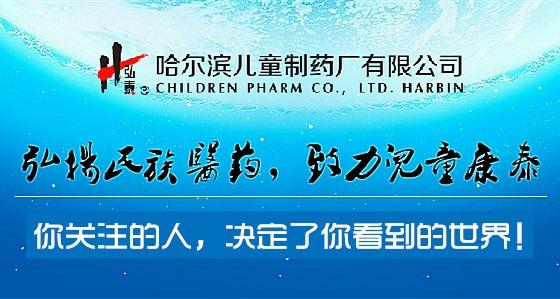 开学季预防新冠肺炎,该用什么洗手?免手洗抑菌凝胶效果怎么样?(图2)