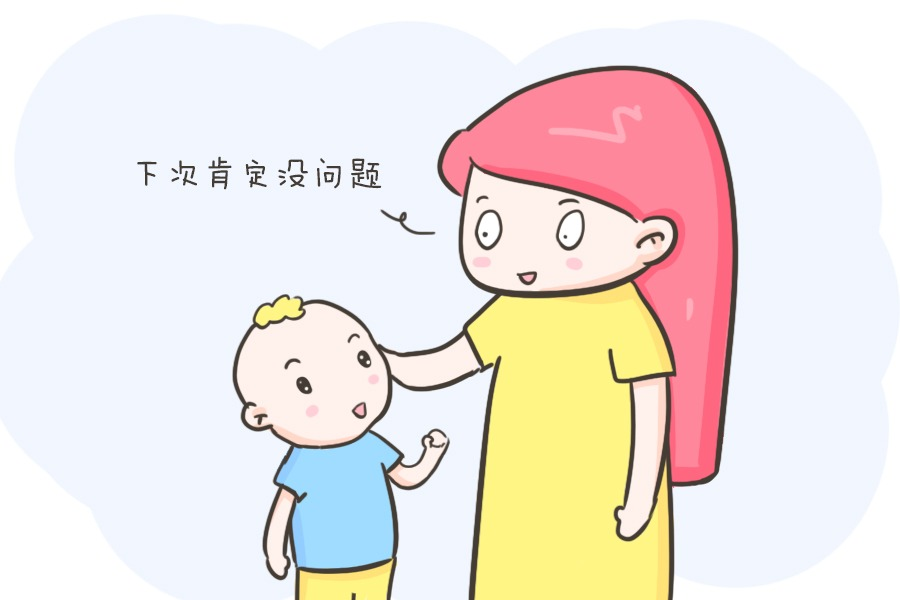 想要孩子内心强大?父母可要从小给娃这几种心理营养,别不知道!