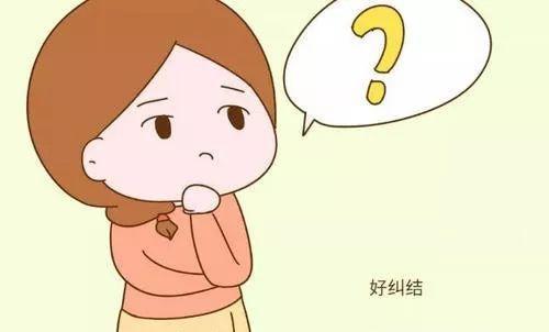 医羽:冻卵的利弊对比!单身女性到底能不能冷冻卵子?