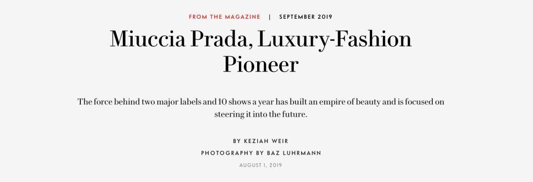 Prada開面館了?做的還是正宗山西面食……