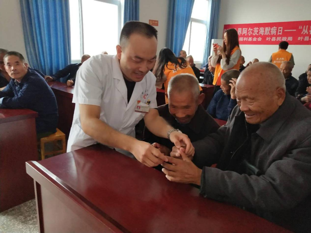 叶县9.21阿尔滋海默病日黄手环科普活动