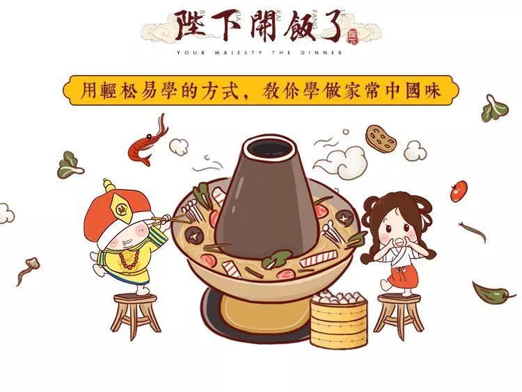 秋天必吃的蔬菜!這麼做香極了!無論是煮湯、炖菜、直接吃,都超好吃!