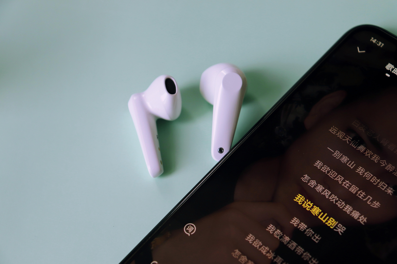 XISEM西圣ASN蓝牙耳机:强悍性能,平民价格