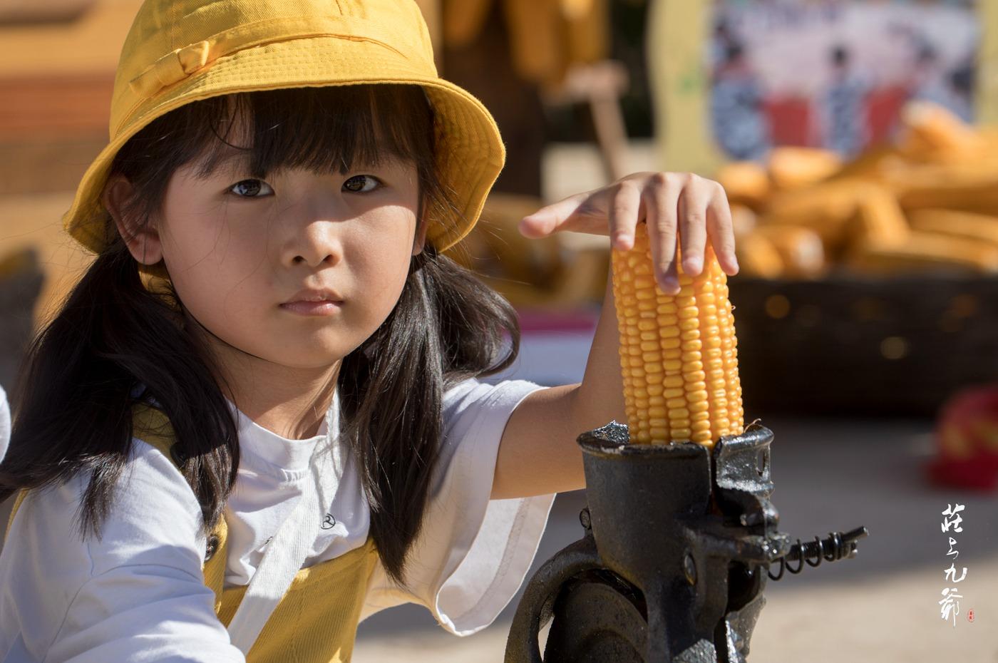 金秋時節 帶著您的寶貝兒去玉米冒險村里撒撒歡唄!