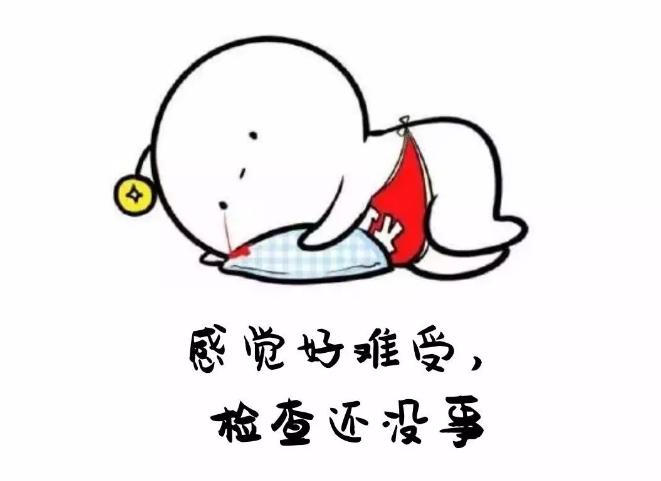 上海代孕微信群:梅杰综合征西医仪器检查结果正常,到底中医能不能治疗?