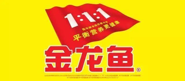 【養生廚房】今日菜譜翠塘白蓮