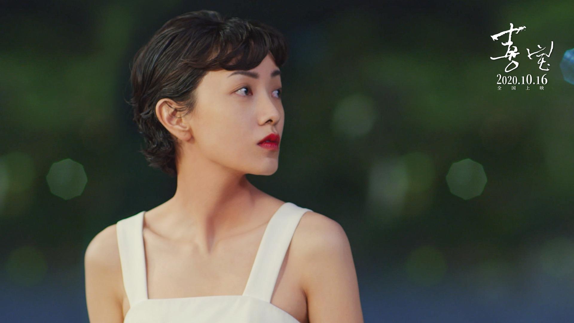 《喜宝》:相信爱情的女孩可以得到一切