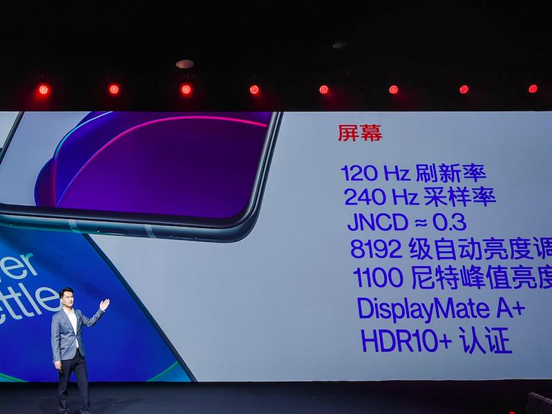 一加8T真香120Hz高帧率直屏+65W超级闪充3399元起售