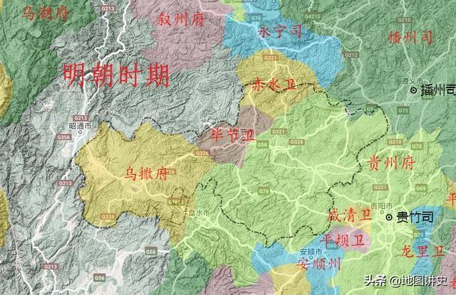 上海代孕的例子:贵州毕节行政区划史,先有威宁后毕节,清朝大方为中心