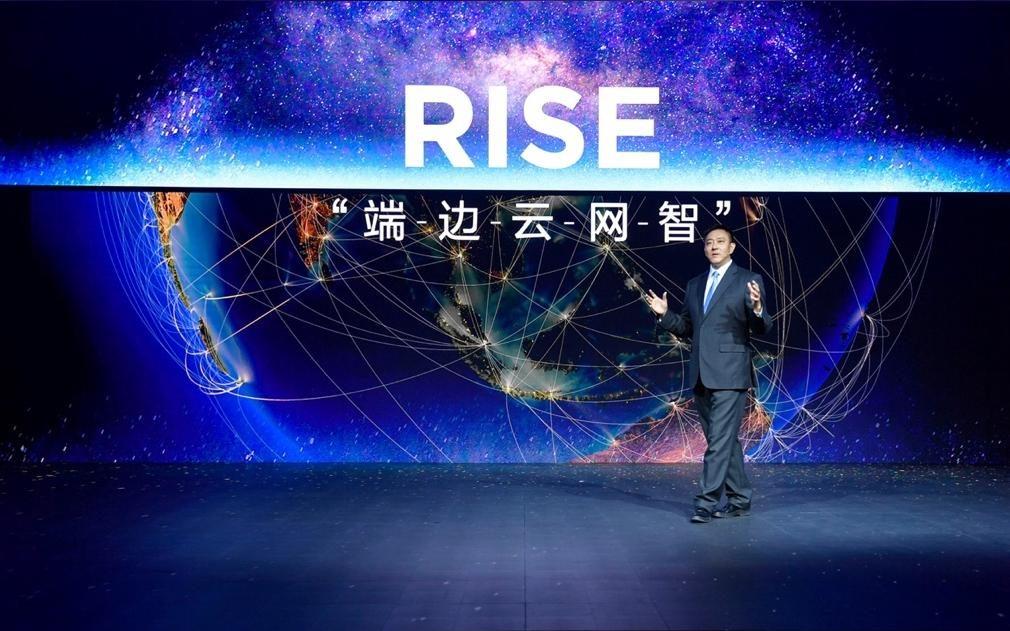 2020联想创新科技大会 寻找新基建中的新机遇