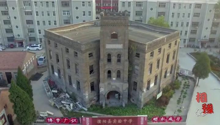 【相豫】党建引领促发展 百年名校谱新篇——濮阳县实验中学