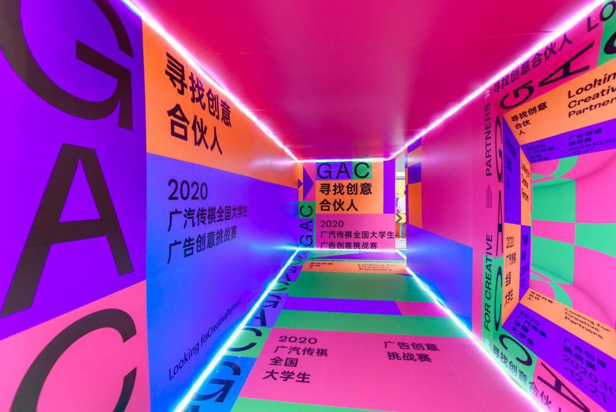 巨型创意盲盒活动狂欢开始 3000 份礼物惊现校园-图4