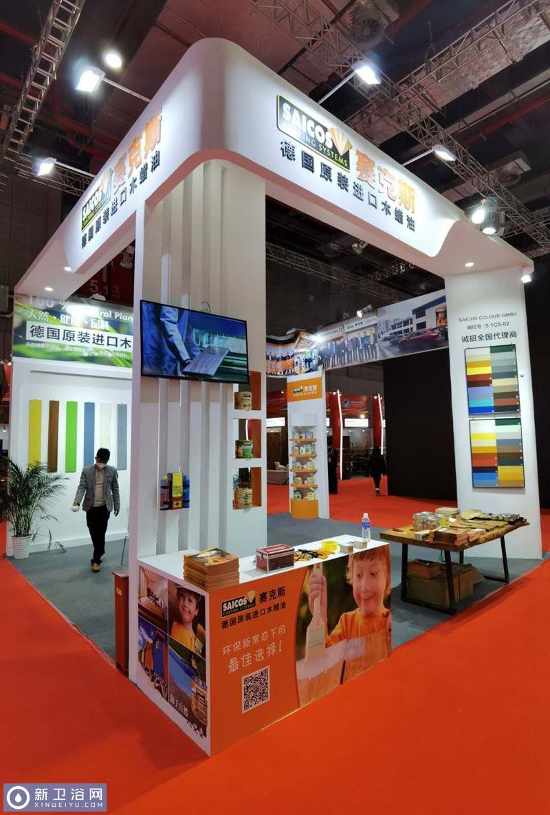 德国赛克斯木蜡油亮相2020进博会,以强劲实力布局中国市场