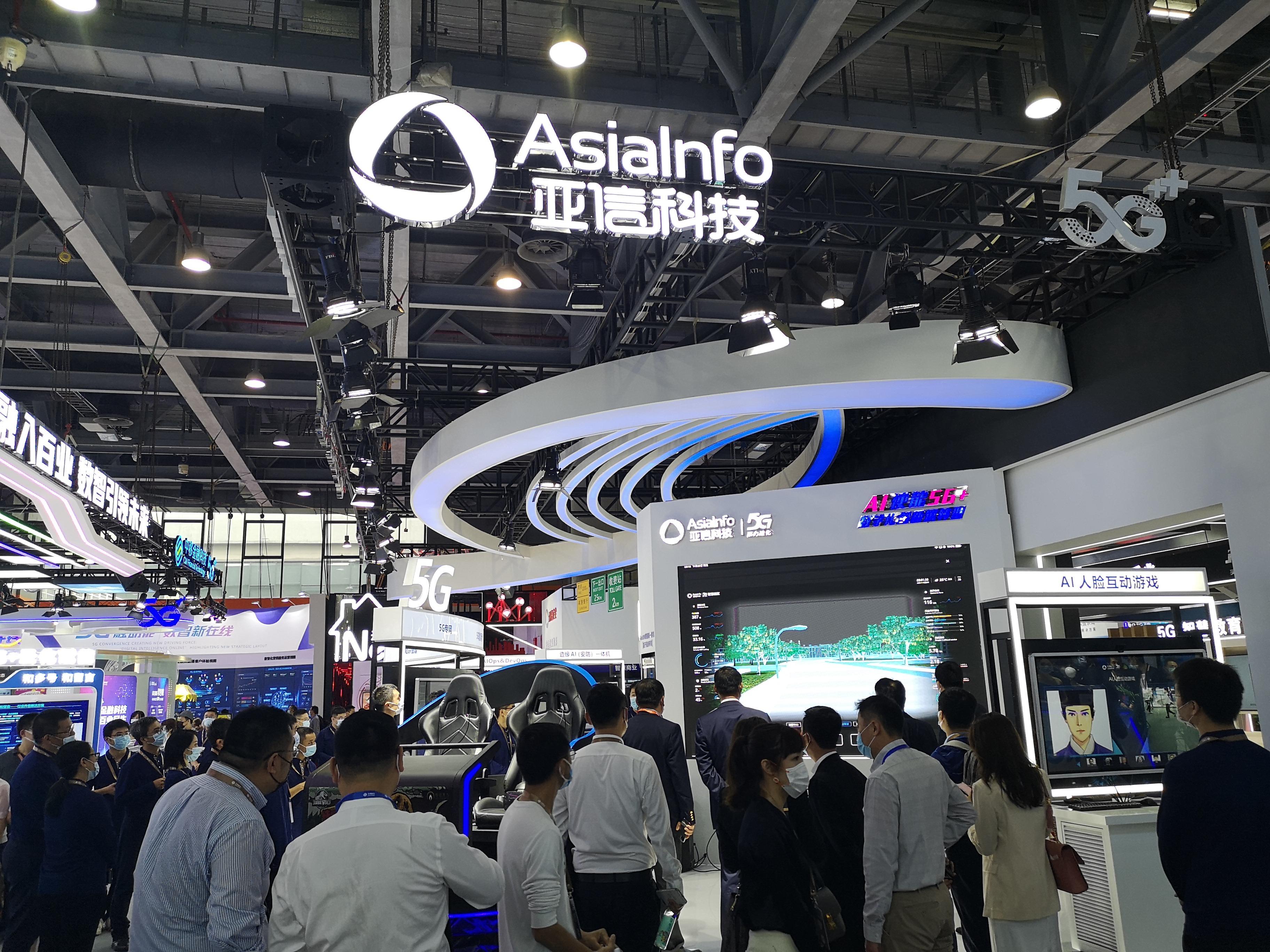 亚信科技惊艳2020中国移动全球合作伙伴大会