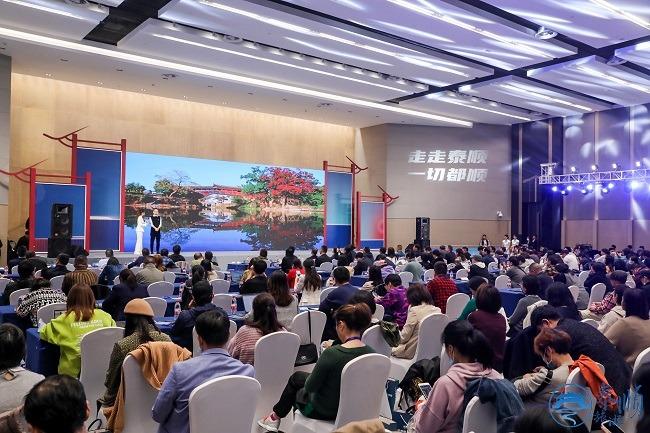 温州泰顺赴杭举办旅游推介会