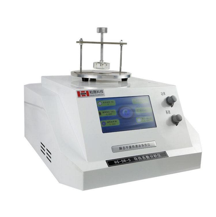 HS-DR-5快速导热系数测试仪