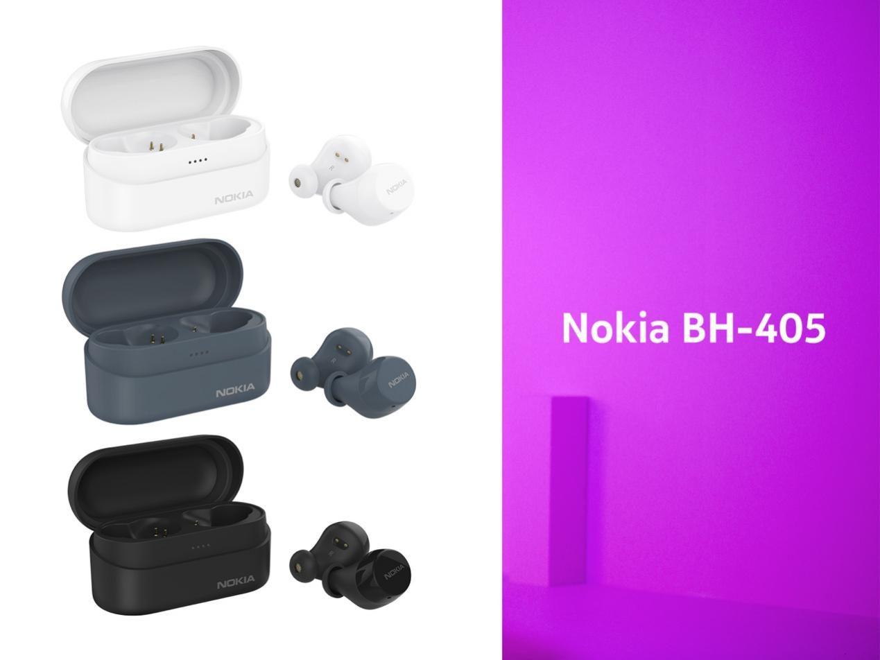 超值易用,Nokia C1 Plus等三款手机正式发布