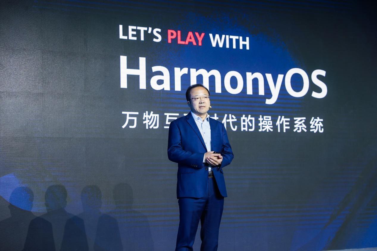 HarmonyOS 2.0 Beta版发布 号称为生活创造颠覆式体验
