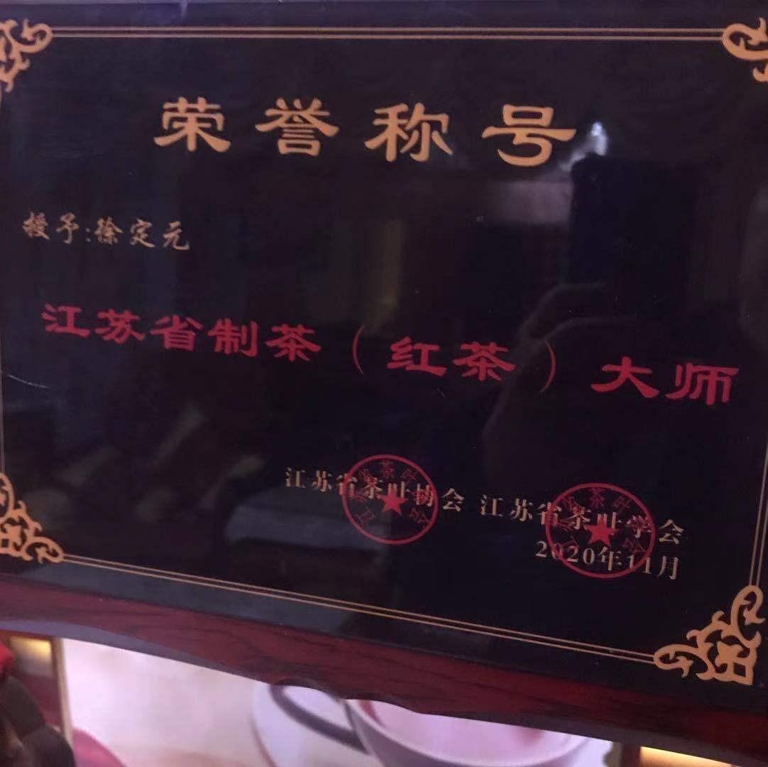 """江苏首评""""制茶大师"""",无锡两人入榜"""