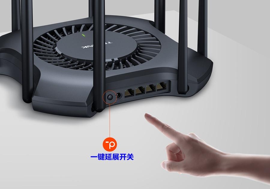 普联TP-LINK AX3200全千兆WiFi6无线路由器设置图文教程(图17)