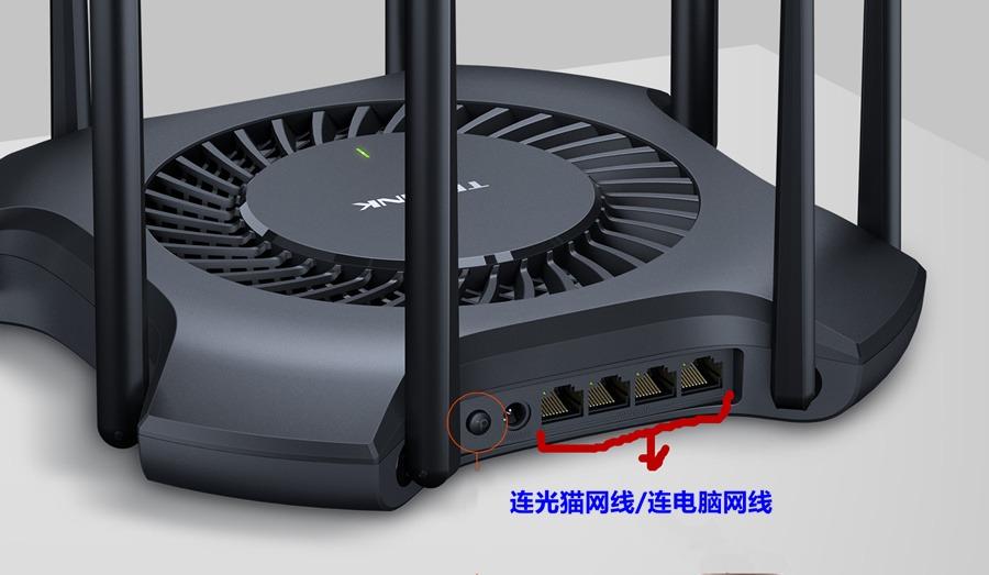 普联TP-LINK AX3200全千兆WiFi6无线路由器设置图文教程(图9)