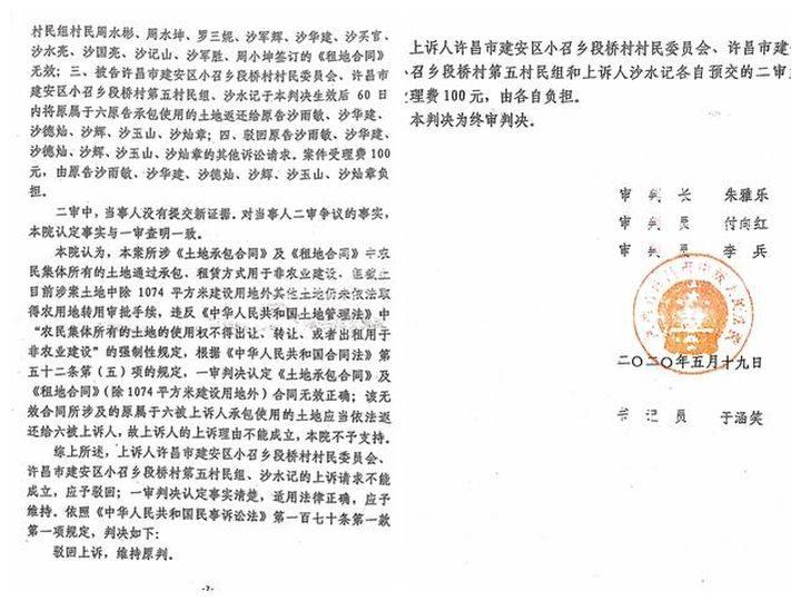 河南许昌:当着乡领导的面,一村支书殴打村民致其骨折