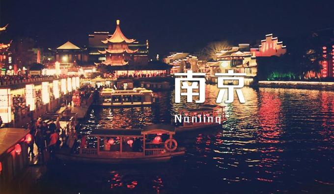 南京音乐艺考培训机构排名,南京哪家音乐培训机构好啊?
