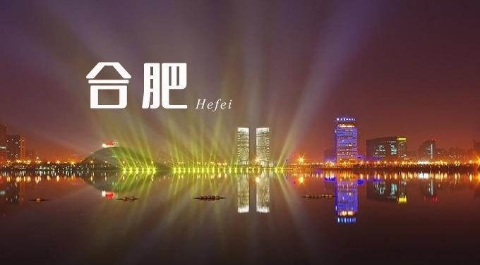 安徽合肥音乐艺考培训集训机构学校哪家好?