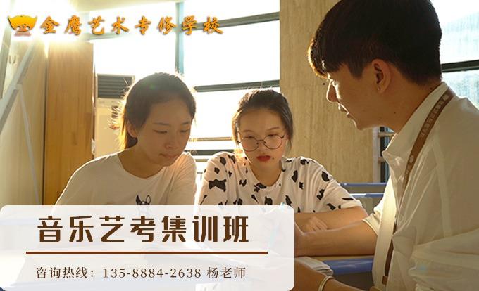 广州音乐高考培训机构/学校排名_哪个好?