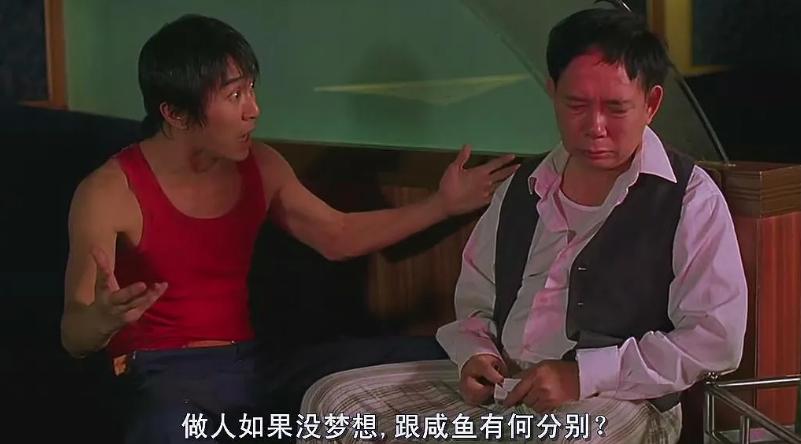 """""""只要我没死,总有机会合作的"""":吴孟达等待周星驰的日子"""