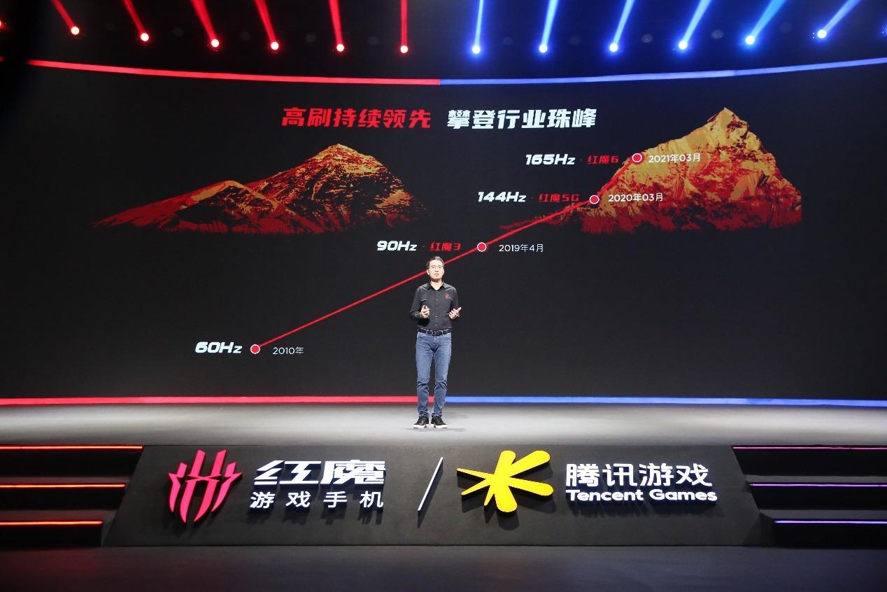 165Hz高刷屏幕!腾讯红魔游戏手机6系列发布3799元起