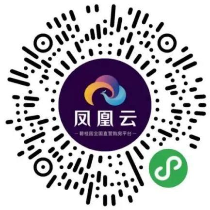 超千人到访!高明碧桂园·花城荟3月6日盛大认筹,无愧国潮网红盘