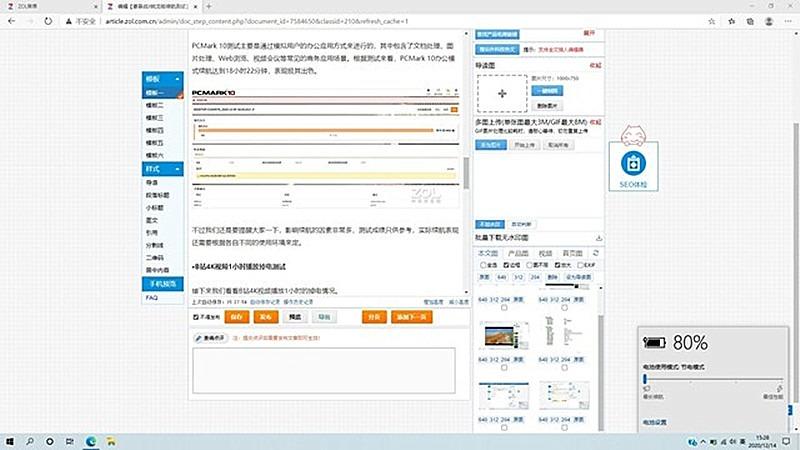 惠普战X 14锐龙版评为2021最受欢迎笔记本,实测其续航长达18小时(图10)