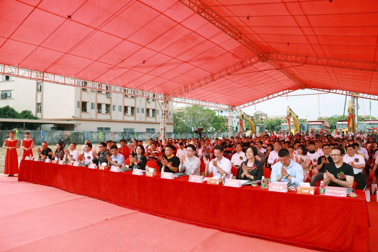梵度全卫定制(中国中山)研发与生产中心奠基仪式盛大举行