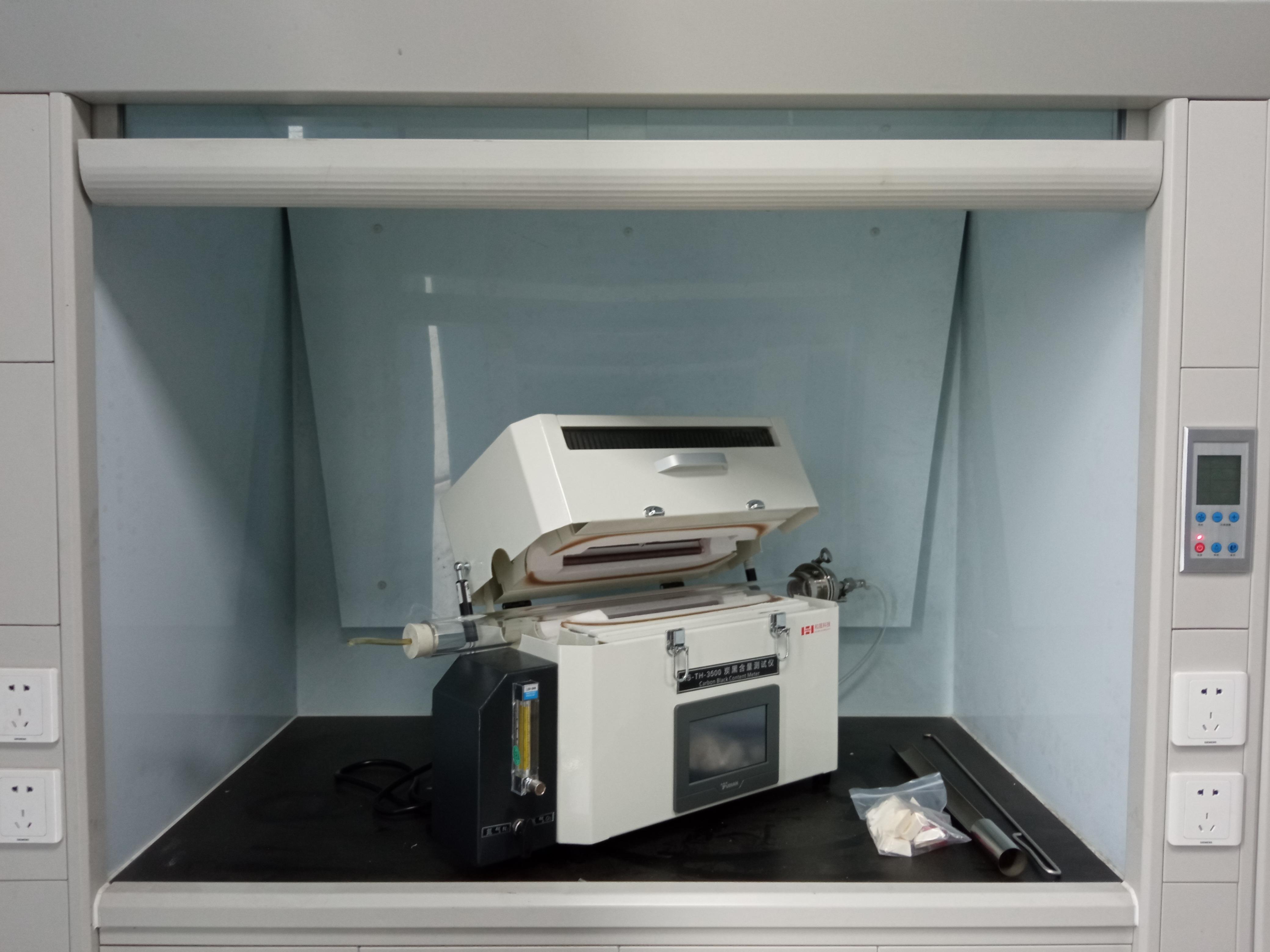 和晟HS-TH-3500炭黑含量测试仪