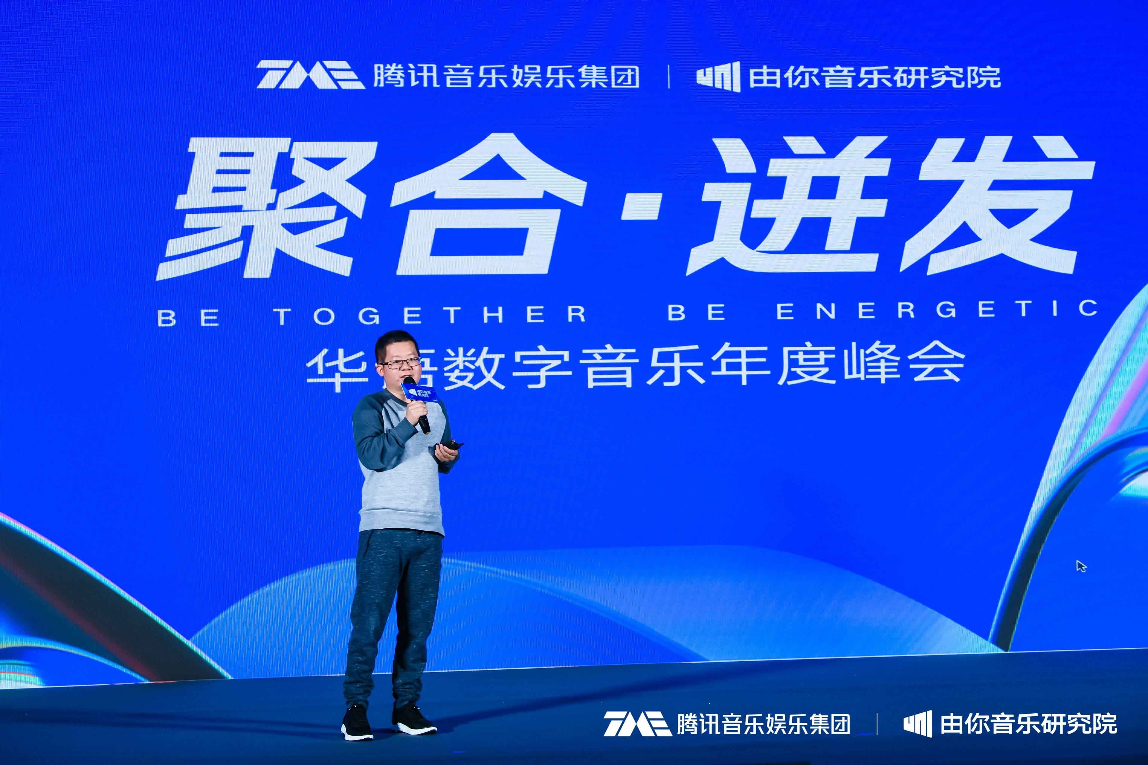 猫眼副总裁张乐:分众化、下沉化与多元化为演