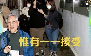 老牌港片笑星靠洗腎活命,兩女兒卻先後涉毒被捕