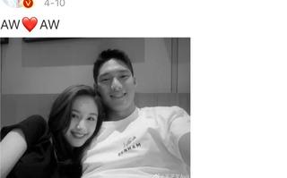 42歲陳喬恩和「渣男」官宣,疑似結婚?她就這麼戀愛腦嗎?