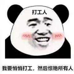 在北京还没办这个证,你就out啦!关乎你的积分落户、小客车…