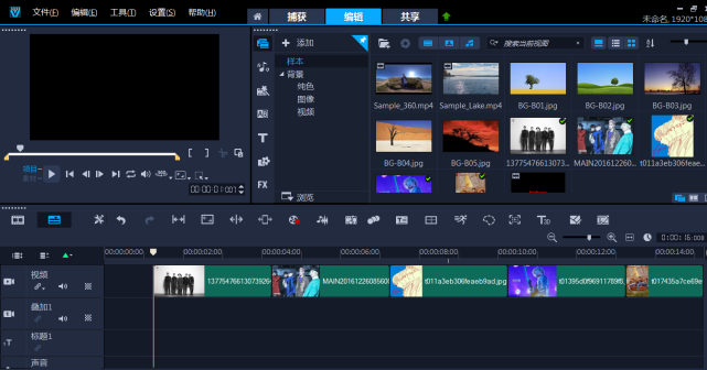 如何快速制作短视频?拥有这个神器,轻松搞定!